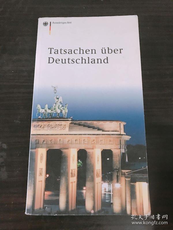 德文原版Tatsachen uber Deutschland