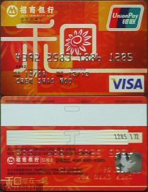 卡(金融)-招商银行·双币信用卡