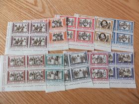 『梵蒂冈邮票』1960年 宗教名画慈悲 方连 4x10全新