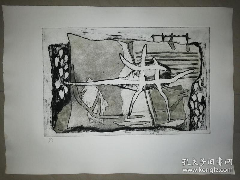 成都师范学院美术学院教授、副院长贺思恩创作铜版画一幅(保真)