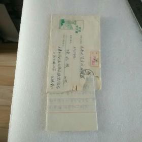 老信封 书信;长春地质学院物探系 王德义 给陈旺根的信