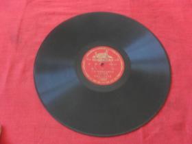 五十年代黑胶木老唱片---《绕口令》