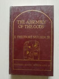 THE ASSEMBLY OF THE GODS