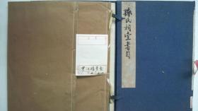 清光绪十年申报馆印(吴友如笔下的上海)《申江胜景图》线装一套(上下卷2册)