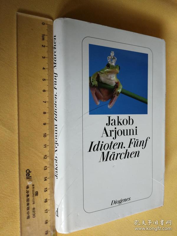 德文原版 布面精装 Idioten. Fünf Märchen.Jakob Arjouni