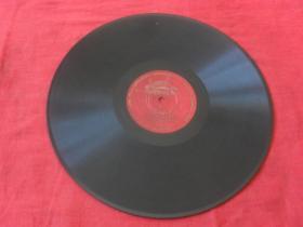 五十年代黑胶木老唱片---《打灯谜》