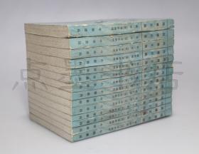 私藏好品《周礼正义》 全十四册 (清)孙诒让 撰 中华书局1987年一版一印