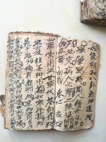 中医手抄本,老中医医案手抄一,书里夹有很多手写心得体会和药方条。