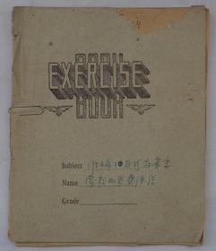 建国初期  南京市某干部在省委党校的思想总结(约五六千字)   货号:第42书架—C层