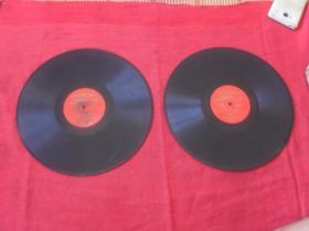 五十年代黑胶木老唱片---关长荣演唱《红月娥做梦》2张全