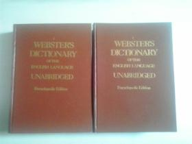 WEBSTER\S DICTIONARY OF THE ENGLISH LANGUAGE UNABRIDGED(韦氏英语大词典 1-2册 )重近5公斤