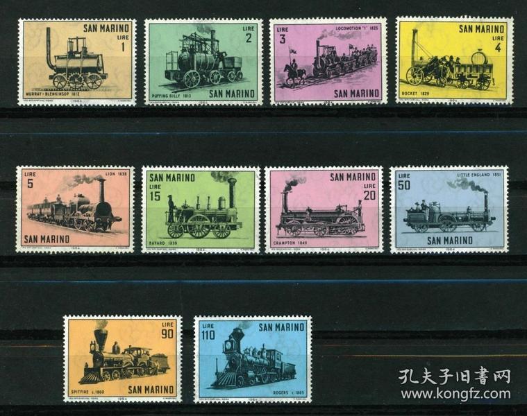 『圣马力诺邮票』1964年 火车史 早期老式机车 10全