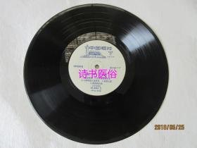 黑胶唱片:电影电视歌曲《牡丹之歌》