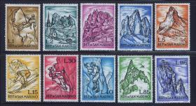 『圣马力诺邮票』1962年 登山运动 10全