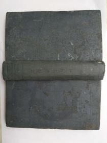 精撰英汉辞典