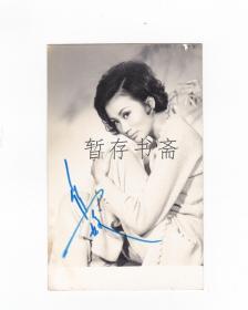 香港著名影星 【焦姣】邵氏女星 曾江妻子 签名照片一张