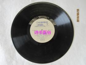 黑胶唱片:女高音独唱《大雁啊,告诉我》