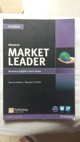 Market Leader 5 Advanced Coursebook  3rd Edition  正版
