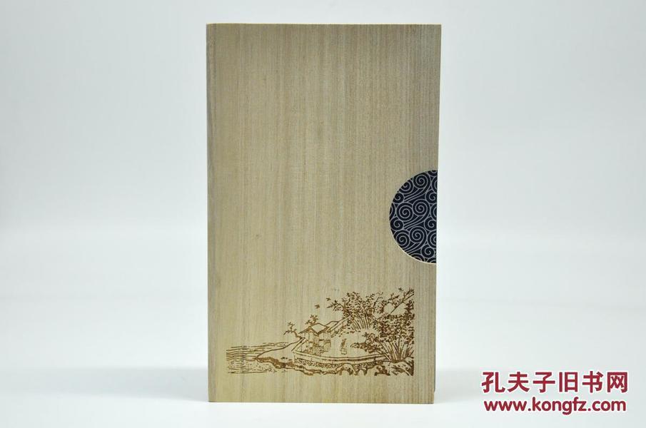《宋词画谱》由商务印书馆2017年5月出版,16k线装,一函两册;原书定价198元,现八折优惠,售价158元包邮。