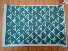 日本木版彩印《千代纸》一张【9】
