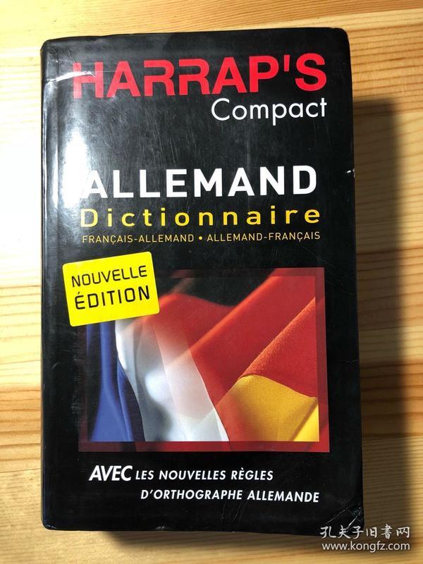 Harraps Compact Dictionnaire Fraiçais-Allemand/Allemand-Français 法德德法词典