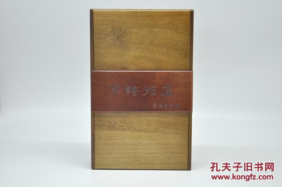 《笺谱雅集》由商务印书馆2017年7月出版,16k线装;原书定价398元,现八折优惠,售价320元包邮。
