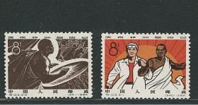 纪103非洲自由日新套邮票
