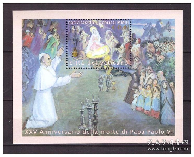 『梵蒂冈邮票』2003年 圣诞节 绘画 耶稣诞生 1M全新