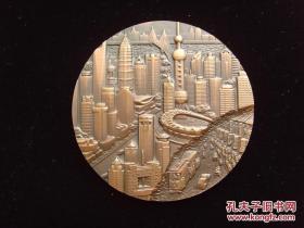 1999年,上海五十年纪念章 (上海五十年大铜章)付原装盒!