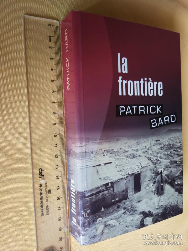 法文原版 La frontiere .patrick bard