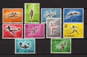 『圣马力诺邮票』1963年  奥运选拔赛 10全