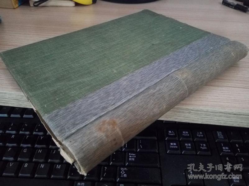 昭和初期日本国内少儿教育相关的资料多种精装合订一册