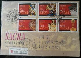 """趣味封:1995年澳门""""教堂窗画和宗教艺术""""邮票首日封(澳门寄安徽安庆,背加贴邮资邮票1枚,戳清)"""
