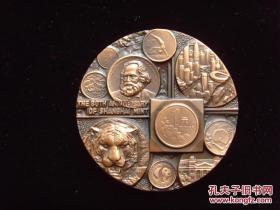 2000年,上海造币厂建厂八十周年大铜章,付原装盒