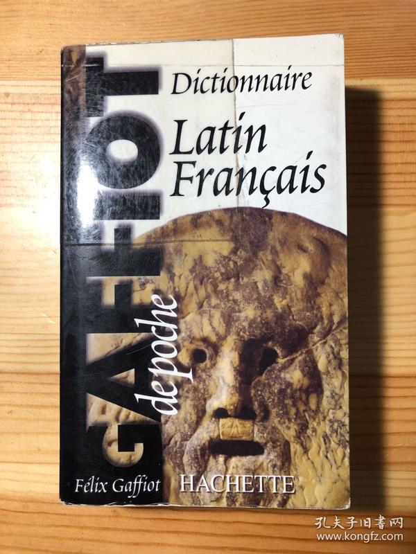 Le Gaffiot de poche Dictionnaire Latin-Français 拉丁语法语词典