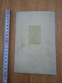 1928年着和服日本学生两人合影纪念照,纸质相册装裱