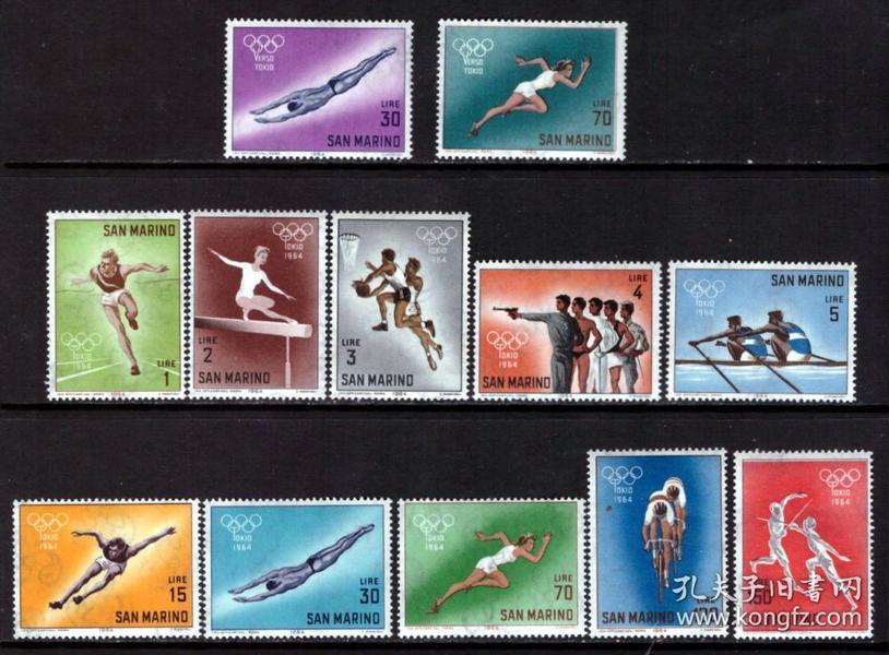 『圣马力诺邮票』1965年 东京奥运会 12全新