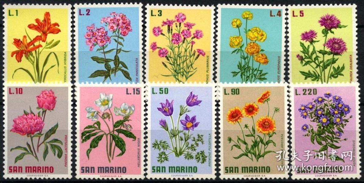 『圣马力诺邮票』1971年 花卉 10全新