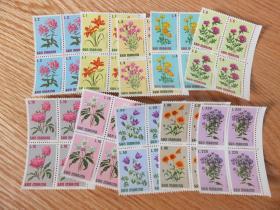 『圣马力诺邮票』1971年 花卉 方连 4X10全新