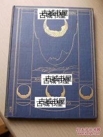 诺贝尔文学奖,泰戈尔著 《新月集》8彩色版画,1913年出版