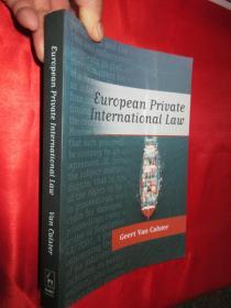 European Private International Law        【详见图】