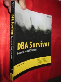 DBA Survivor       【详见图】