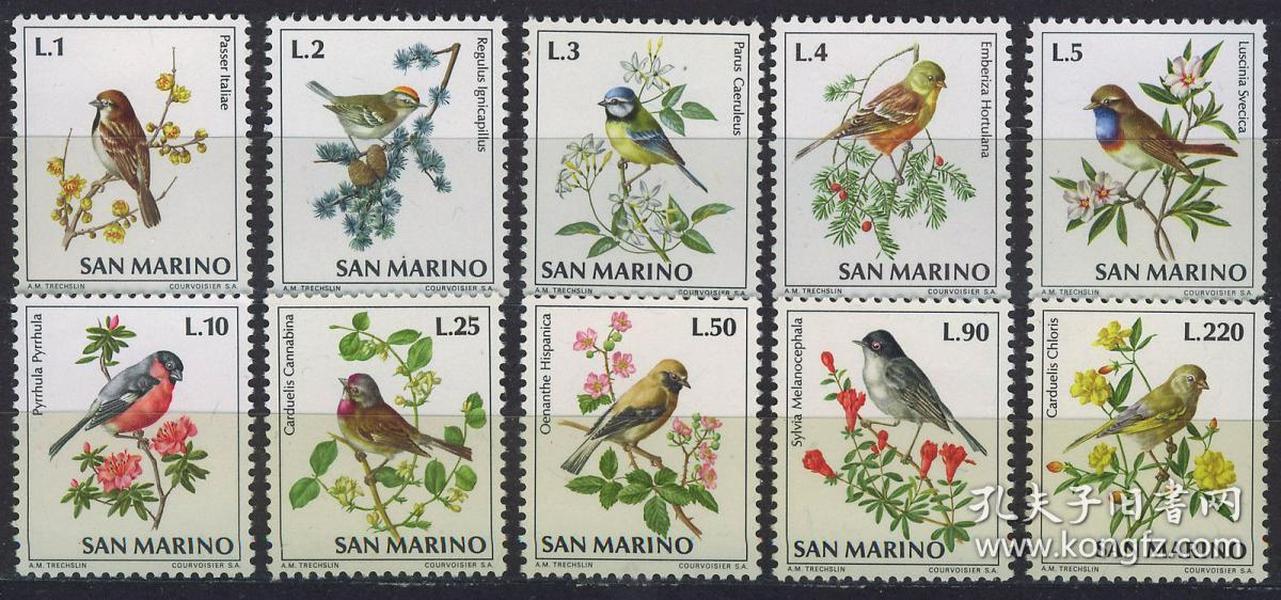 『圣马力诺邮票』1972年 鸟类 10全新