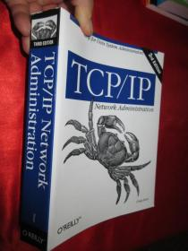 TCP/IP Network Administration      (3rd Edition)      【详见图】