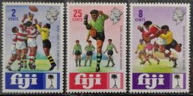 斐济邮票1973年 斐济橄榄球运动60年 3全新