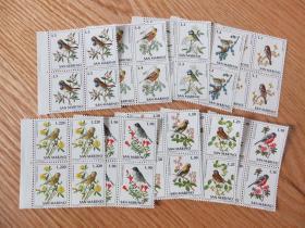 『圣马力诺邮票』1972年 鸟类 方连 4X10全新