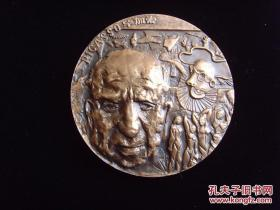 《毕加索大铜章》,1997年上海造币厂