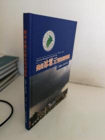 贵州冰雹云雷达回波图集(2006--2015年)