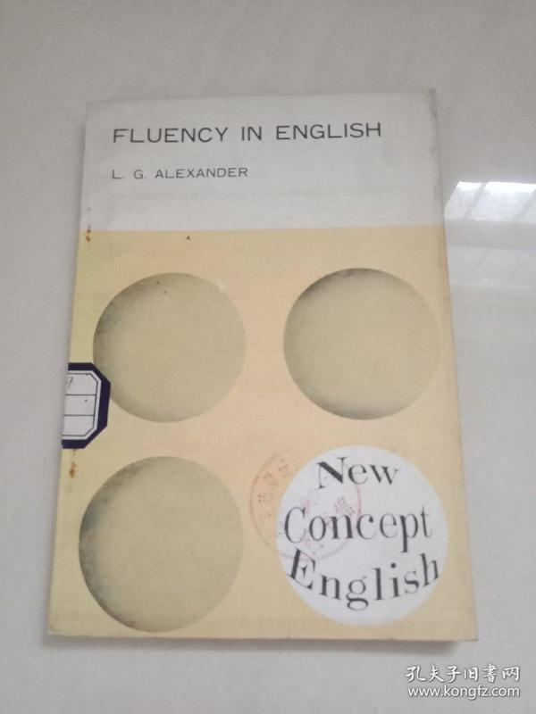 英文原版 FLUENCY IN ENGLISH 流利的英语