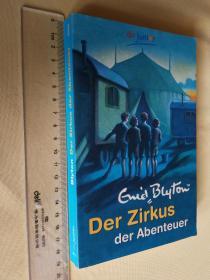德文原版小说 伊妮德·布莱顿 青少年小说 <冒险马戏团>Der Zirkus Der Abenteuer (the circus of adventure) Enid Blyton